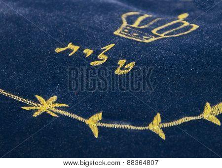 Blue Tallit Bag