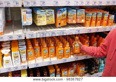 Home brand Sunscreen