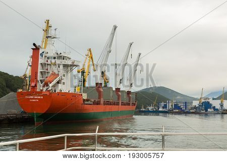 Petropavlovsk-Kamchatsky, Russia - August 28, 2016: Dry cargo ship Vladimir Myasnikov in the Avacha Bay.