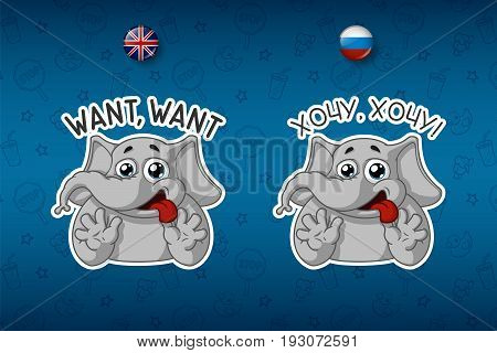 Stickers elephant. Wants-wants. Strong desire. Big set of stickers in English and Russian languages. Vector, cartoon