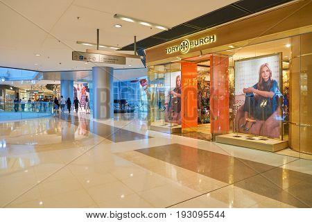 HONG KONG - CIRCA SEPTEMBER, 2016: inside a shopping center in Hong Kong. Shopping is a widely popular social activity in Hong Kong.