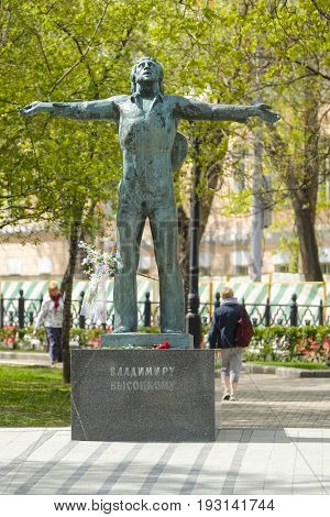 Moscow, Russia - May, 8, 2017: Monument of Vladimir Vysotsky in Moscow, Russia. Visotsky was the famoust russian poet, singer and actor in the 60-th - 70-th years of the ХХ centure