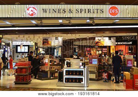 Duty Free Store At Singapore Changi Airport