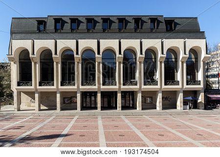 SHUMEN, BULGARIA - APRIL 10, 2017:  Drama Theatre Vasil Drumev in city of Shumen, Bulgaria