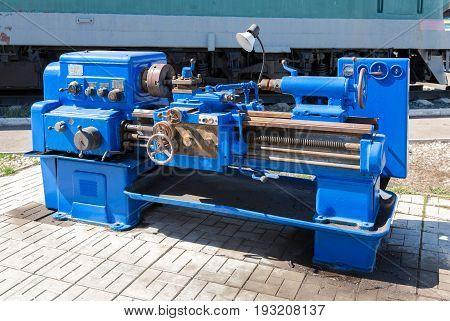 Samara Russia - April 30 2017: An obsolete rusted lathe machine