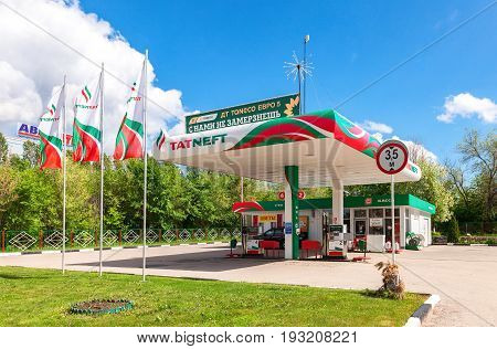 Samara Russia - May 22 2017: Tatneft gas station against the blue sky. Tatneft is one of the russian oil companies