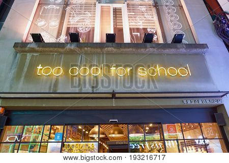SEOUL, SOUTH KOREA - CIRCA JUNE, 2017: goods on display at too cool for school store in Seoul.