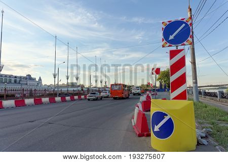 Nizhny Novgorod Russia. - June 14.2016. View of Lenin Square and temporary fences on the roadway and construction of the Volga metro station