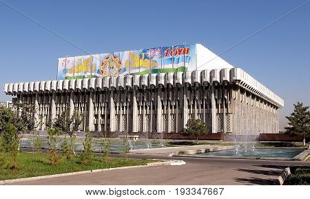 Peoples Friendship Concert Hall in the city of Tashkent the capital of Uzbekistan