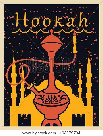 Vector emblem with a hookah for a cafe or restaurant. Hookah on the background of night starry sky and eastern landscape