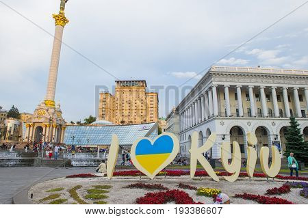 KIEV UKRAINE - JUNE 05 : The Maidan Nezalezhnosti in Kiev Ukraine on 05 June 2017 it is one of the city's main squares located on Khreshchatyk Street