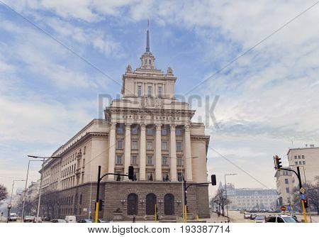 SOFIA BULGARIA - JANUARY 03: Seat of the unicameral Bulgarian Parliament (National Assembly of Bulgaria) on January 03 2017 in Sofia Bulgaria