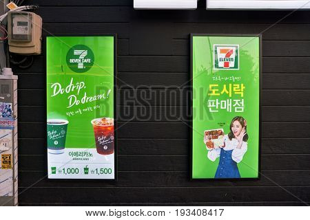 SEOUL, SOUTH KOREA - CIRCA MAY, 2017: Seven Cafe and 7-eleven convenience store posters.