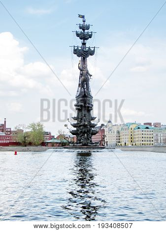 The Monument to Peter the Great evening in Moscow Russia