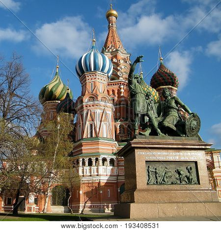 Minin and Pozharski monument in front of the St. Basil Cathedral in Moscow Russia