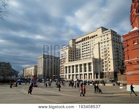 Okhotny Ryad Street at sunset in Moscow Russia