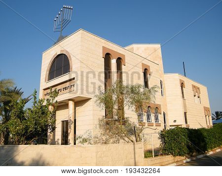 New Synagogue in quarter Neve Rabin in Or Yehuda Israel