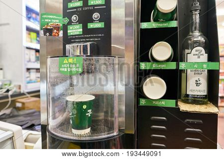 SEOUL, SOUTH KOREA - CIRCA MAY, 2017: close up shot of coffee machine at 7-Eleven convenience store. 7-Eleven is an international chain of convenience stores.