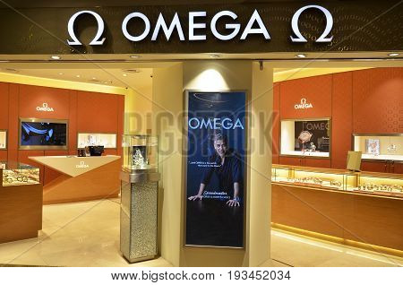 Omega Store At Singapore Changi Airport