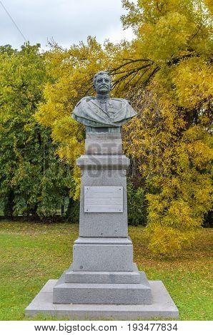 TIMISOARA, ROMANIA - OCTOBER 15, 2016 Romanian General Nicolae Grigorescu monument in Timisoara