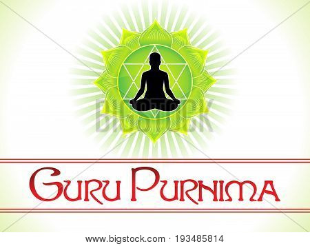 abstract artistic guru purnima background vector illustration