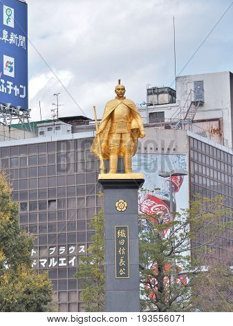 Gifu, Japan - February 18, 2017: Statue of Oda Nobunaga at Gifu station, Japan. He was a powerful Daimyo of Japan in the late 16th century who attempted to unify Japan during the late Sengoku period.