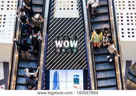 TAIPEI TAIWAN - May 20 2017 : Tourist walking and shopping in Taipei 101 mall the landmark of Taiwan
