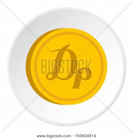 Gold coin with drachma sign icon in flat circle isolated vector illustration for web