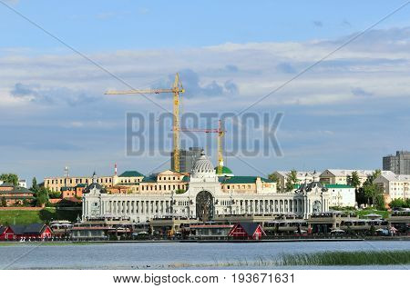 Kazan, Tatarstan, Russia - 3 July , 2017.The Kremlin embankment. Palace of Farmers in Kazan - Building of the Ministry of agriculture and food. Vakhitovsky district. Reconstruction of the district.
