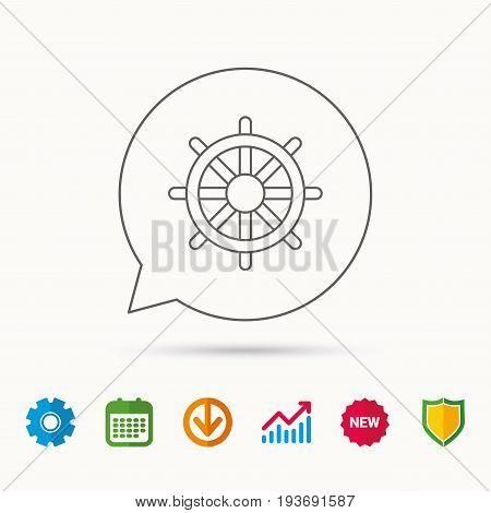 Ship steering wheel icon. Captain rudder sign. Sailing symbol. Calendar, Graph chart and Cogwheel signs. Download and Shield web icons. Vector