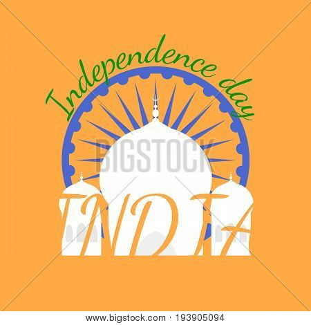 Isolated Indian Independence Card Elements