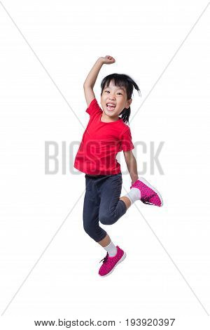 Asian Chinese Little Girl Jumping Up And Wave Her Hands
