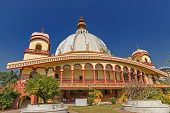 Temple of International Society for Krishna Consciousness (ISKON)- Gaudiya Vaishnava Hindu religious organisationat Mayapur near Nabadwip West BengalIndia. It is birthplace of Chaitanya Mahaprabhu. poster