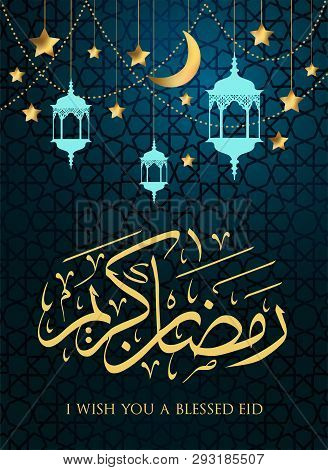 Ramadan Kareem Arabic Calligraphy Greeting Card. Design Islamic With Gold Moon Translation Of Ramada