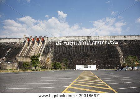 Khun Dan Prakan Chon Dam Was Formerly Named Khlong Tha Dan Reservoir In Nakhon Nayok, Thailand (text