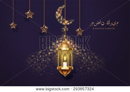 Ramadan Kareem Card With Eid Mubarak Greeting With Mosque And Stars, Moon Crescent. Islam Religion H