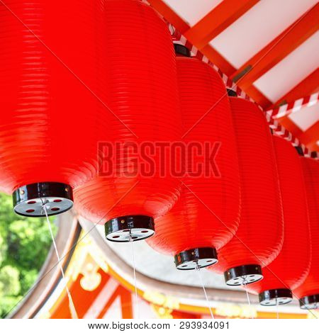 Red paper lanterns at the Fushimi Inari shrine, Kyoto Japan. Red is considered to represent power and strength to the Japanese people and is the colour of love.