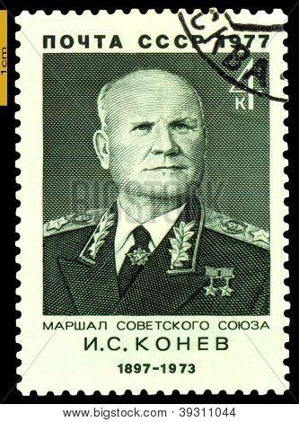 Vintage  Postage Stamp. Marshal I.s. Konev.