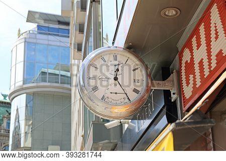 Vienna, Austria - July 12, 2015: Glashutte Original Clock Sign At Store Front In Wien, Austria.