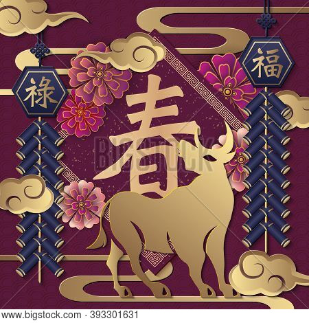 2021 Happy Chinese New Year Of Ox Golden Purple Relief Flower Firecrackers Cloud And Spring Couplet.