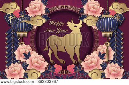 2021 Happy Chinese New Year Of Ox Golden Purple Relief Peony Flower Lantern Cloud Firecrackers And L