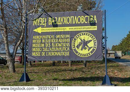Belgrade, Serbia - February 22, 2020: Aeronautical Museum Sign At Nikola Tesla Airport In Belgrade,