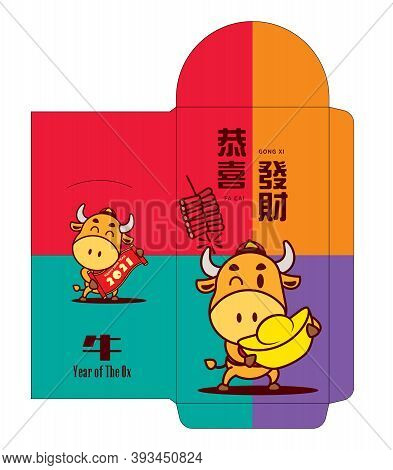Colourful Money Packet Red Envelope. Cute Ox Holding Ingot On Colourful Background. Chinese New Year