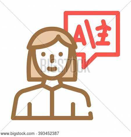 Interpreter Woman Job Color Icon Vector Illustration