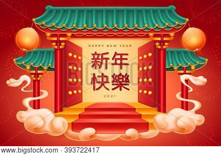 Cny Temple With Roof And Lantern, Columns On Clouds, Entrance, Open Gate With Stairs And Red Carpet.