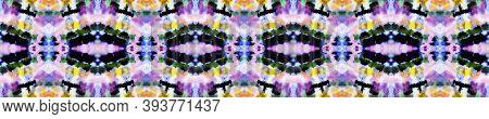 Geometric Rug Pattern. Abstract Kaleidoscope Print. Seamless Tie Dye Ornament. Ikat Russia Motif. Pa