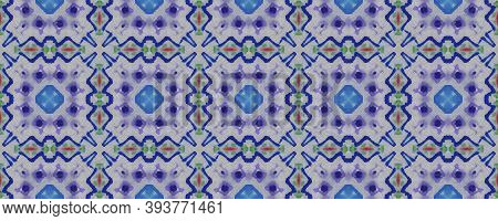 Arab Pattern. Abstract Ikat Design. Seamless Tie Dye Rapport. Ikat Asian Design. Blue, Indigo, Yello