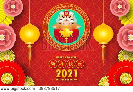 Happy Chinese New Year 2021 The Year Of The Ox Paper Cut Style,  Greeting Card, Golden Ox Holding Ch