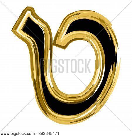 The Golden Letter Tet From The Hebrew Alphabet. Gold Letter Font Hanukkah. Illustration On Isolated