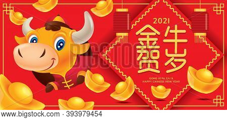 Happy Chinese New Year 2021 Banner. Cartoon Cute Ox With Spring Couplet And Gold Ingots Scattered. T